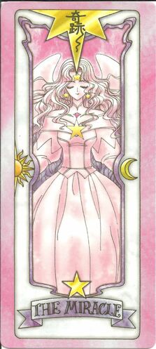File:The Miracle Star Card Manga.jpeg