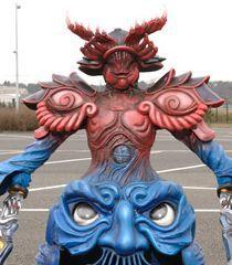 File:Tooya (Samurai).jpg