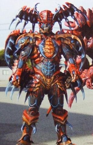 File:Vrak (Nighlok Form).jpeg
