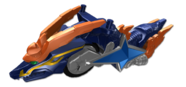 Fire Dragon Ninja Zord