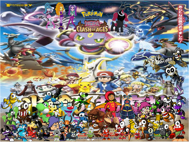 File:Hoopa Poster.png