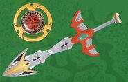 Serpent Sword and Power Disc