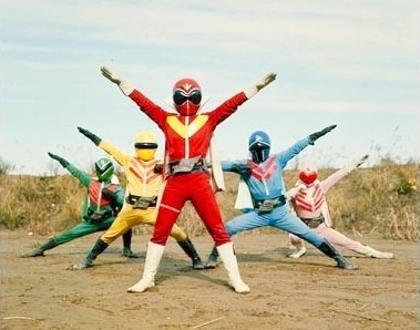 File:Masked Rangers.jpg