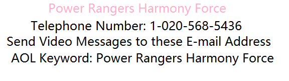 File:Power Rangers Harmony Force Note Link.png