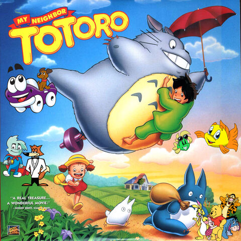 File:Pooh's adventures of my neighbor totoro poster.jpeg