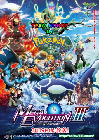File:Team Robot in Pokemon Mega Evolution Act 3 Poster.jpg