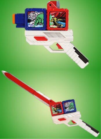 File:Cube Blaster.jpeg