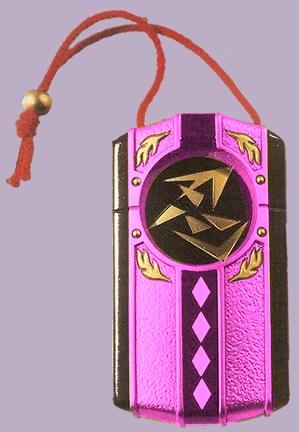 File:Pink Aquitar Morpher.jpeg
