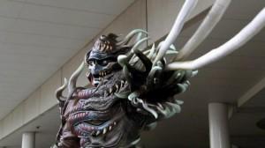 File:Gigetox (Power Rangers Samurai).jpg