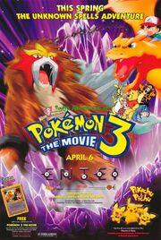 Pooh's Adventures of Pokémon 3 The Movie Poster