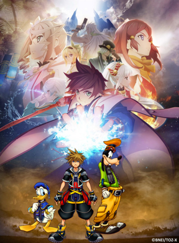 File:Sora's Adventures of Tales of Zestiria The X Poster.png