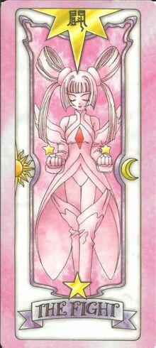 File:The Fight Star Card Manga.jpeg