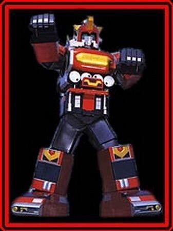 File:Centaurus Megazord.jpeg