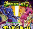 Pooh's Adventures of Pokémon: The First Movie