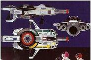 Vortex Blaster