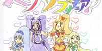 Heaven Pretty Cure