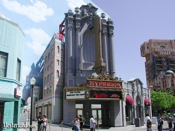 File:Hyperion Theater.jpg