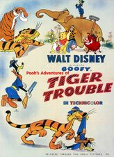 Pooh's Adventures of Tiger Trouble Poster
