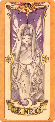 File:The Mirror Manga.jpeg
