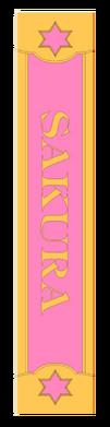 File:Star Book Sakura Book (Spine).png