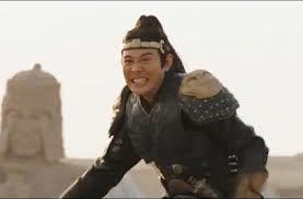 File:Qin Shi Huang.jpg