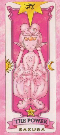 File:The Power パワー (力) Star Card.jpg