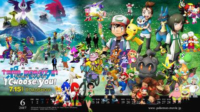 Team Robot in Pokemon Movie 20 Poster (Remake 4)