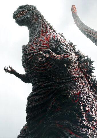 File:Shin Godzilla design reveal.jpg
