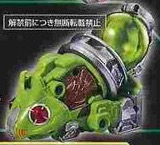 File:Techno Lizard Zord.jpeg