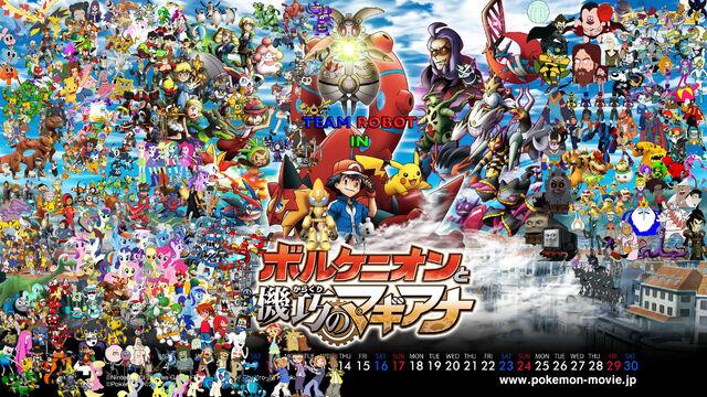 File:Team Robot in Pokemon Movie 19 poster (Remake 2).jpg