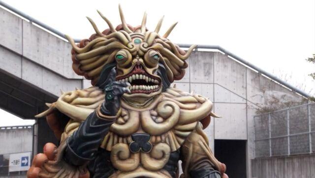 File:Negatron (Samurai).jpg
