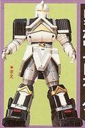 White Shogunzord
