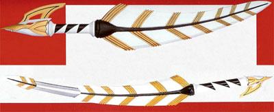 File:Drago Sword.jpeg
