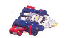 File:Electro Jet Zord.jpeg