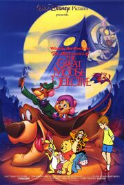 Winnie the Pooh in The Adventures of The Great Mouse Detective Poster
