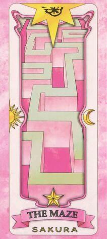 File:The Maze メイス (迷) Star Card.jpg