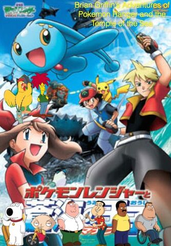 File:Brian Griffin's Adventures of Pokemon Ranger and the Temple of the Sea.jpg