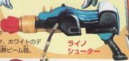 Rhino Shooter