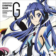 Tsubasa Kazanari (Senki Zesshou Symphogear G Character Song 4)