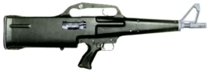 File:Mauser G11.png