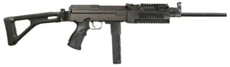 File:Vz. 58 9mm Carbine.png