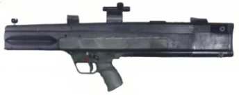 File:G11 SMG.png