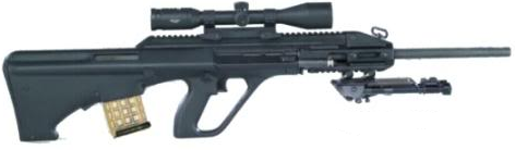 File:AUG A3 H-BAR.png