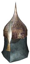 Mamluk helm
