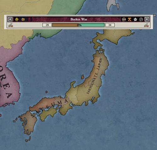 File:Japan3.jpg