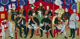 File:Meiji.jpg