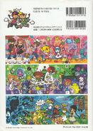 Pop'n Music Character Illustration Book 14-15 Jacket Back