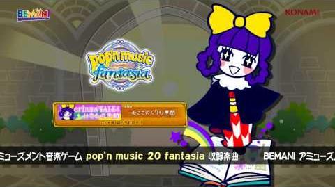 【pop'n music 20】いきもの失格