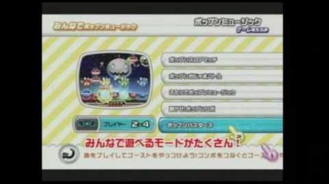 Pop'n Music Wii Trailer
