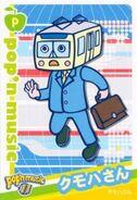 Kumoha-san Card
